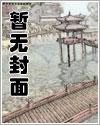 琉璃国轶事(**总受&双性产乳)
